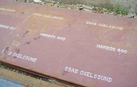 七里河Hardox400瑞典耐磨板