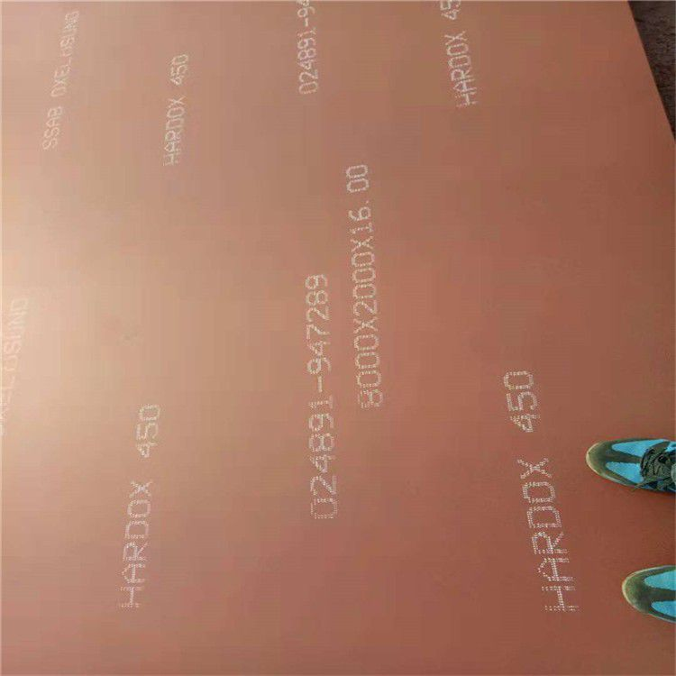 海安Hardox450瑞典耐磨板